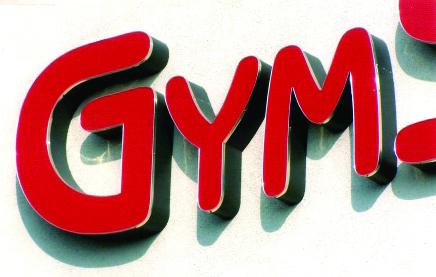gym_cl_flush